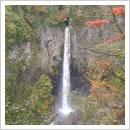 落差72m 白水の滝(10月)